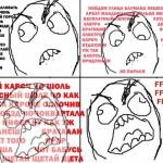 Казанская речь